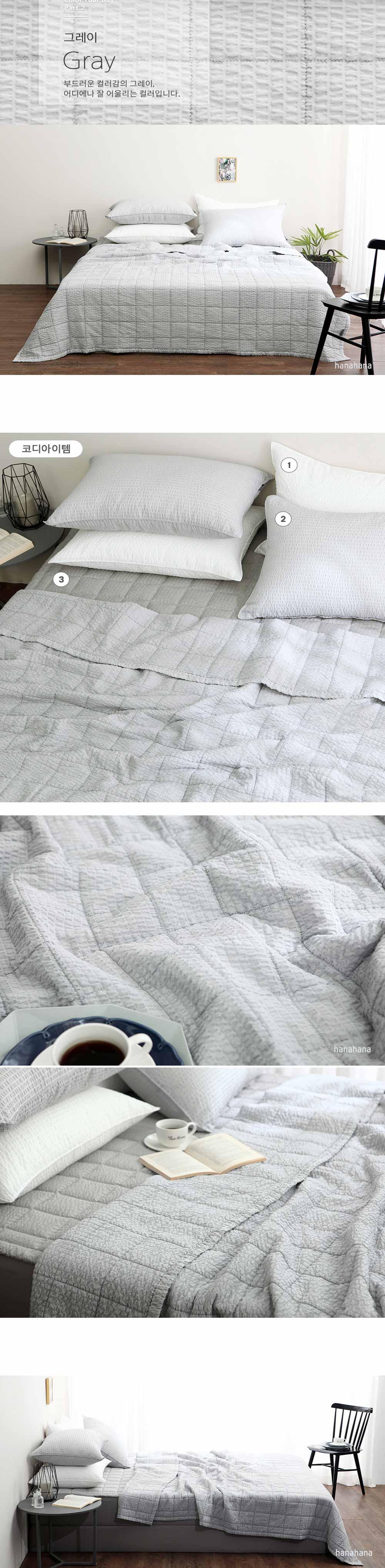 Bộ chăn mền gối drap cotton nhuộm màu tự nhiên - hàng cao cấp hàn quốc